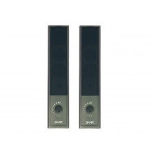 SMART Technologies SBA-V 20W Grau Lautsprecher